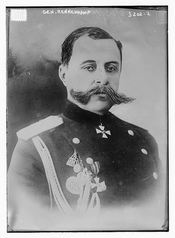 Gen. Rennenkamp  (LOC)