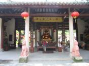 English: The Buddhist Guangxiao Temple (Bright Filial Piety Temple) in Guangzhou, China.