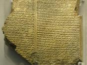Library of Ashurbanipal / The Flood Tablet / The Gilgamesh Tablet