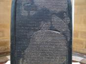 Mesha Stele: stele of Mesha, king of Moab, recording his victories against the Kingdom of Israel. Basalt, ca. 800 BC. From Dhiban, now in Jordan.