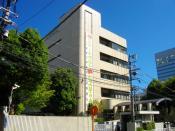 English: Koto Driver's License Center 日本語: 江東運転免許試験場