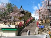 Entrance of to Kofukuji Temple, Nara Prefecture, Japan