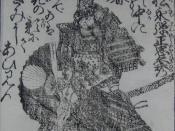 Matsunaga Hisahide(松永久秀)