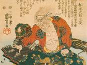 Matsunaga Hisahide, by Utagawa Kuniyoshi.