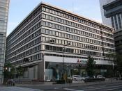 English: Mitsubishi Motors Headquarters in Shiba, Minato, Tokyo, Japan. 日本語: 三菱自動車工業本社。