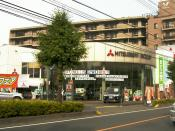 """Mitsubishi_Motors_Car_dealership_Tokorozawa_Saitama"""