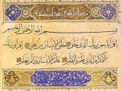The first four verses (ayat) of Al-Alaq, the 96th chapter (surah) of the Qur'an. Egyptian Calligraphy of the first lines of Sura al-Alaq. Bahasa Indonesia: Kaligrafi surah al-'Alaq ayat 1 sampai 4 yang berasal dari Mesir.