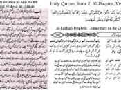 Interpretation of Quran Verse by Sahih Bukhari Hadith