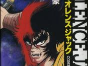 Cover of the first volume of Violence Jack.