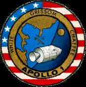 Apollo I mission patch design