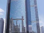 English: Citibank Plaza, Hong Kong