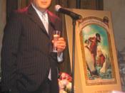 Daniel Handler.