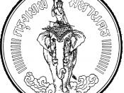 English: Seal of Bangkok.