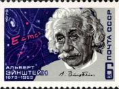 English: USSR stamp dedicated to Albert Einstein Русский: Почтовая марка СССР, посвящённая Альберту Эйнштейну