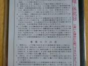 English: unemployment insurance