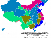 中国省份人均GDP分布 Chinese province-level divisions by GDP per capita