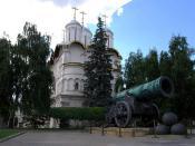 Tsars Cannon
