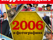 Front page of the Korrespondent magazine, published in Ukraine.