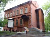 Marc Chagall Art-center. Vitsebsk, Belarus.