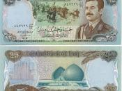 Iraqi 25-dinar note, as with the Battle of al-Qādisiyyah depicted in the background