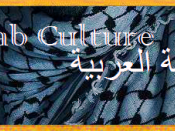 English: Template for Arab Culture