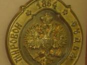 English: Sign Magistrate. 1864 year. Русский: Знак мирового судьи. 1864 год.