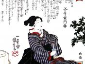 Onodera Junai's wife (one of the 47 ronin) preparing for jigai (female version of seppuku) to follow her husband in death : legs are bound as to maintain a decent posture in agony ; death is given by a tanto cut at the jugular vein. Kuniyoshi woodcut, Sei