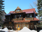 English: Villa Konstantynówka in Zakopane, place of stay of Joseph Conrad in 1914