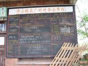 The Danshan, Sichuan Province Nongchang Village people Public Affairs Bulletin Board in September 2005 noted that RMB 25,000 in social compensation fees were owed in 2005. Thus far 11,500 RMB had been collected leaving another 13,500 RMB to be collected.