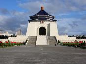 English: National Chiang Kai-shek Memorial Hall in Taipei (Republic of China) Français : Le mémorial national à Tchang Kaï-chek à Taipei (République de Chine). 中文(繁體): 位於臺北市的中正紀念堂(中華民國)。 中文(简体): 位于台北市的中正纪念堂(中华民国)。