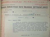 English: Soviet Politburo passes resolution to execute 346