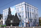Français : Musée Magritte en travaux (2008), Place Royale, Bruxelles, Belgique