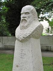 English: Bust of Galileo Galilei at the Galileiplatz in Munich (Bogenhausen). Deutsch: Büste von Galileo Galilei am Galileiplatz in München, Stadtteil Bogenhausen.