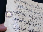 English: An Ilkhanid Koran with Persian translation between the lines.