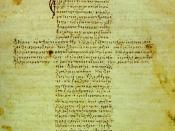 A 12th-century Byzantine manuscript of the Oath, rendered in the form of a cross.