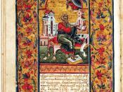 English: Peresopnytsia Gospels. 1556-1561. Miniature of Saint Matthew.
