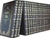 English: A complete set of the Babylonian