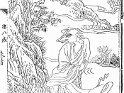 """Illustration for ancient Chinese book """"The Journey to the West"""""""