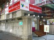 中文(繁體): 臺灣菸酒公司職工福利社