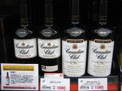 Bottles of Canadian Club whisky for sale in Fukushima Prefecture, Japan. Picture was taken with a Canon Power Shot SD450 Digital Elph camera and modified using a Paint Shop program on a laptop computer.