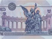 Español: Reverso de billete de $20 pesos mexicanos Serie D (Descontinuados)
