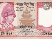Nepalese banknote of 5 rupees with portrait of king Gyandenrs