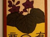 A Nintendo hanafuda card, showing the company's logo at the time