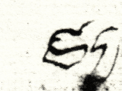Signature of William Shakespeare from Page 3 of his Last Will and Testament.