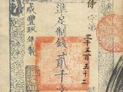 2000-wén banknote from the Qing Dynasty