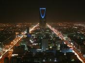 English: Kingdom Centre, Riyadh, Saudi Arabia. Taken by BroadArrow in 2007.