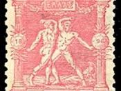 English: Commemorative stamp of Greece, The First Olympic Games (1896), 2 lepta. Русский: Марка Греции. Первые Олимпийские игры, 1896, 2 лепты