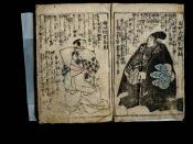 Chushingura.characters.of.the.story.e-hon.utagawa.kuniyoshi.pages.02.03.leafs.01.02