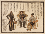 Japanese woodblock print of Perry (center) and other high-ranking American seamen.