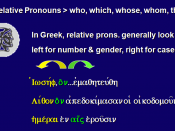 English: Greek Relative Pronoun Guideline